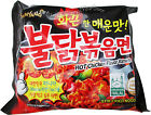 SamYang Korean Fire Noodle Challenge, Extremely Spicy HOT Chicken Flavor Ramen фото