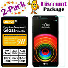 2-Pack [IEM] Anti-scratch Tempered Glass Screen Protector Guard For LG Phone