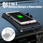 2in1 Qi Wireless Charger Car Dashboard Holder Mount Non-Slip Pad Mat For Samsung