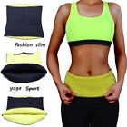 Waist Cincher Trainer Body Shaper Slimming Waist Tummy Belt Lost Weight Corset
