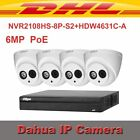Dahua 8CH CCTV Kit NVR2108HS-8P-S2 +4PCS 6MP Dome PoE IP Camera IPC-HDW4631C-A