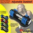 Adjustable Dumbbell Weight Set Rapid Home Gym Fitness Power Exercise Equipment