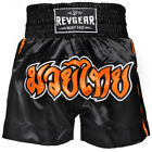 Revgear Kids Muay Thai Shorts Childrens Youth Boys Girls Martial Arts Kickboxing