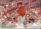 2016 Stadium Club You Pick/Choose Cards #1-300 + RC SP Inserts *FREE SHIPPING*