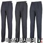 New Mens Cool Askin Fabric Golf Trousers Cooling Pants
