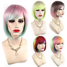 Women's Fashion Bob Rainbow Short Party Hair Wigs/Wigs Straight Synthetic Z4U7