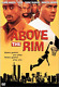 SHAKUR,TUPAC-ABOVE THE RIM  DVD NEW