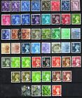 Collection of Northern Ireland regional definitives - all different (GU/FU)