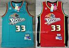 Grant Hill #33 Detroit Pistons 1994-95 Throwback Rookie Jersey - Green / Red
