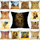 18 Inch Ancient Egyptian Pharaoh Pyramid Cushion Cover Pillowcase image