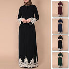 Women's Full-Sleeve Muslim Clothing Islamic Abayas Maxi Jilbab Dress Party Gown