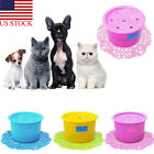 New Pet Water Fountain For Cat Automatic Water Drinking Bowl Dish Dispenser US