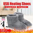 Winter USB Warmer Foot Shoes Plush Warm Electric Slipper Feet Heat Washable US