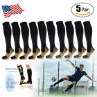 5 Pairs Copper Compression Socks 20 30mmHg Graduated Support Mens Womens