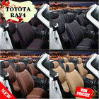 Car Seat Cover Mat Chair Cushion PU Leather Durable For Toyota RAV4 2013-2016 ZB on eBay