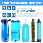 5 Style Water Filter Straw Bottle Gravity Extrusion System Hiking Emergency Tool
