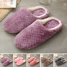 Womens Mens Warm Cute Cozy Slippers Home Indoor Winter Flat Heel Casual Shoes