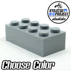 6216 LEGO Brick Modified With No Studs Triple Curved choose color