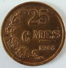 25 centimes 1946 Luxembourg, Charlotte, KM#45