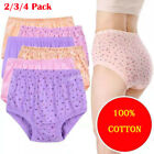 4 Pack Women Underwear High Waist Cotton Breathable Full Coverage Panties Briefs