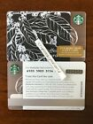 You Choose One (of 20 different): 2014 Starbucks Card Gift Card Collectible Lot