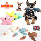 Cute Pets Dog Chew Toy Squeaker Squeaky Soft Plush Play Sound Puppy Teeth Toy