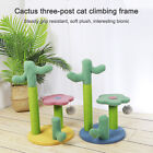 Cactus Cat Tree Climbing Scratching Posts w/ Flower Mat For Cat Kitten Toy