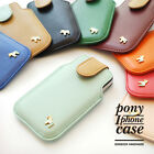 For Apple iPod/iPhone 3G / 4 / 4S_Donbook Pony Faux Leather Slim Case Pouch