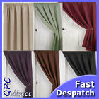 """Thermal Blockout Lined Door Curtain - 66""""x84"""" - 6 Colours (Heavy Weight)"""