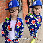 Autumn Boys Child Kids Girls Super Star Flower Hooded Coat+Trousers Sets 3-8Y