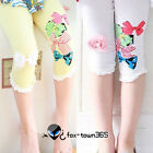 Summer Kids Baby Child Girl Princess Butterfly Lace Bow knot Leggings Pants 2-7Y