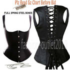 Vintage Sexy Lace Up Satin Two Steel Boned Underbust Waist Cincher Corset Shaper