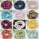 Multicolor 8-9MM Rice Oval Freshwater Pearl Loose Beads Gems For Jewellery DIY