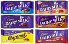 3x 120g CADBURY DAIRY MILK CHOCOLATE BARS - OREO DAIM WHOLE FRUIT & NUT CARAMEL