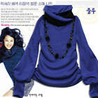 Women's Girls Shirt Lantern Sleeve Long Sleeve Knitting T-Shirt Tops Free Size