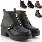 LADIES WOMENS CHUNKY CLEATED SOLE PLATFORM CHELSEA BLOCK HEEL ANKLE SHOE BOOTS
