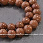 2/4/6/8/10mm Gorgeous Goldstone Round Gemstone Loose Ball Beads Strand Jewelry