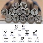Kent 9.0mm Zodiac Symbols Metal Punch Stamps, Sold Individually