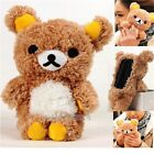 3D Teddy Bear Plush Toy Doll Shell Cover Case For Various LG Phones