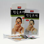 LUKE Charcoal Nose Pore Blackheads Cleaner Remover veriations Strips Korea