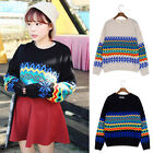 Free Size Fashion Womens Vintage Splicing Pullover Knitting Sweater Top Cardigan