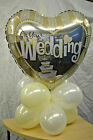 Wedding/Anniversary Balloon Column Decoration Kit - Assorted Designs & Colours