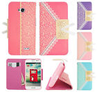 For LG Optimus L70 Premium Leather Lace Pattern Wallet Pouch Case + Screen Guard