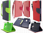 For LG G2 4G Premium Leather 2 Tone Wallet Case Pouch Flip Cover +Screen Guard