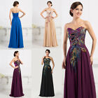 2015 Vintage Peacock Prom Masquerade Ball Gown Dress Evening Cocktail Prom Dress