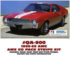 QA-900 1968-69 AMC - AMERICAN MOTORS - AMX GO-PACK DUAL RACING STRIPES DECAL