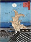 Oriental Quality POSTER on Paper or Cotton Canvas.Home Decor.Asian art.Kite.3817