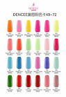 BLUESKY 2015 DC 49-72 Dencee Range 10ml UV/LED SOAK OFF GEL NAIL POLISH