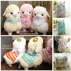 Prince Crown Arpakasso Alpacasso Baby puppy Alpacos Plush Doll pillow Toy gift