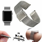Stainless Steel Mesh Watch Band Strap Adapters For Apple Watch iWatch 38 42mm